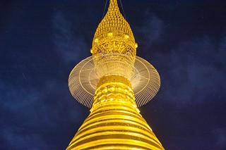 Yangon - Myanmar 46