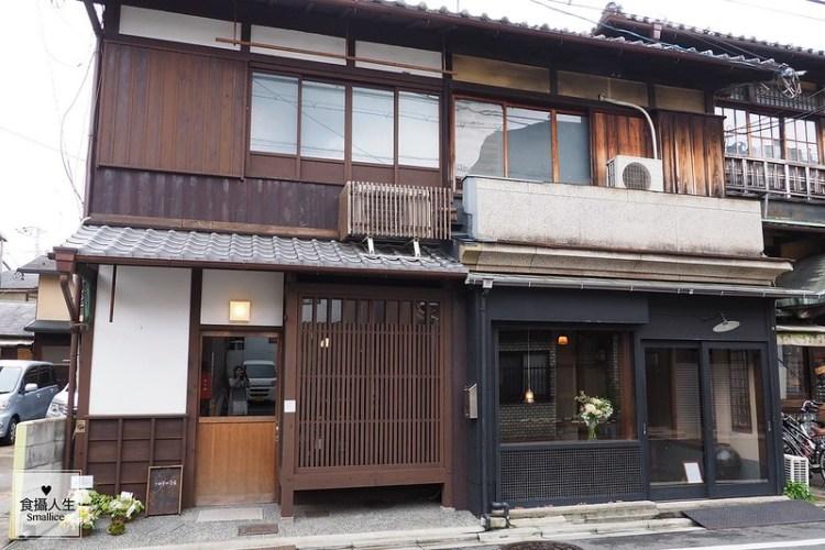 【京都・美食】町屋內的極簡日式甜點茶屋,羊羹糕點唯美得讓人捨不得吃下肚⎮うめぞの茶坊