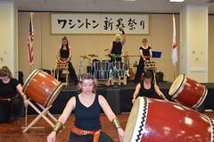 Utsu-Hachijo