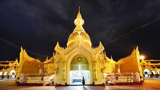 Yangon - Myanmar 44