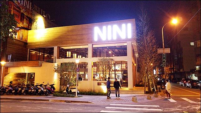NINI尼尼義大利餐廳