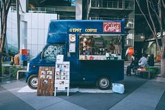 Cafe 東京 Tokyo