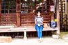 Photo:Woman in Jizodo, Gokurakuji, Kamkura : 鎌倉・極楽寺・導地蔵堂 By