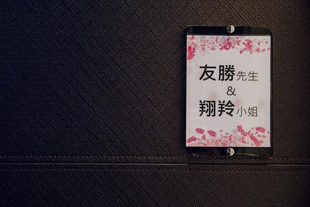 水源會館,台北水源會館,牡丹廳,婚攝卡樂,友勝&翔羚091