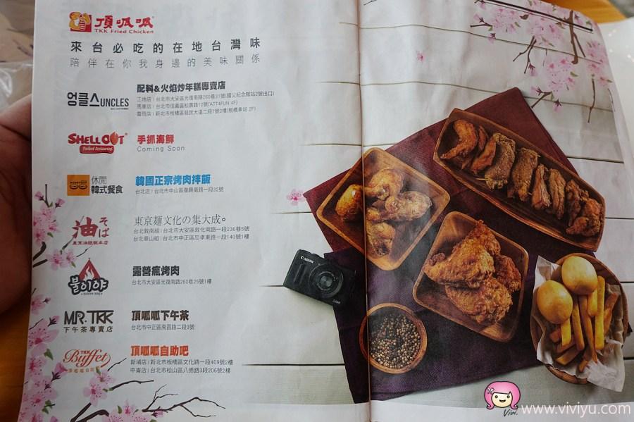 ATT 4 FUN,Uncles Taiwan,信義區,台北美食,辣炒年糕,韓式炸雞,魷魚大叔 @VIVIYU小世界