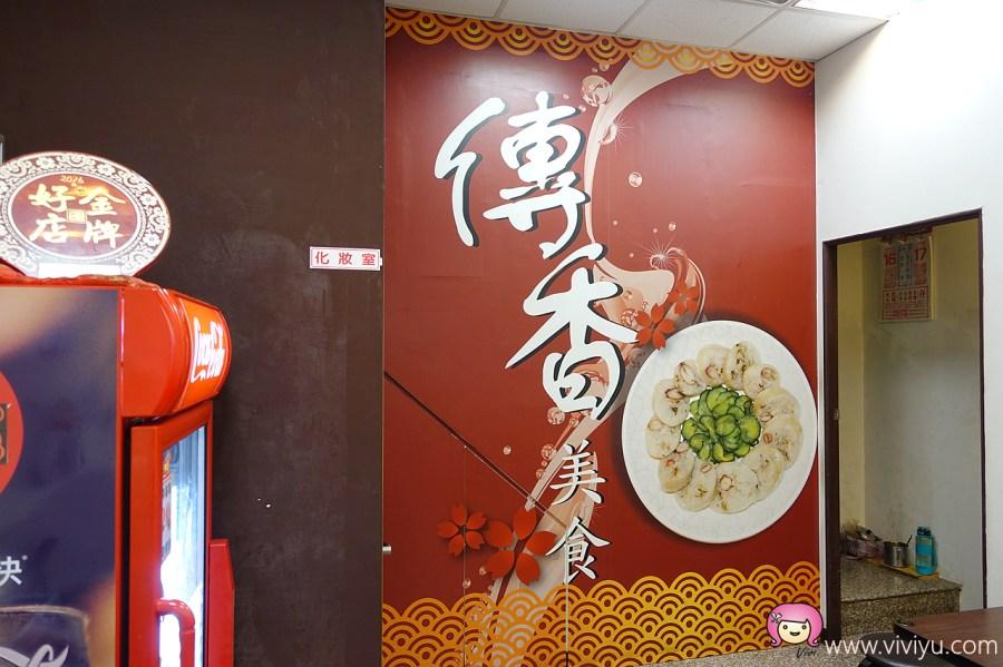 什錦麵,傳香美食館,八德小吃,八德廣豐新天地,八德美食,桃園美食,糯米腸 @VIVIYU小世界