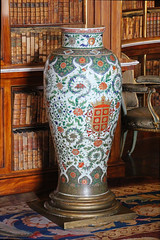 The Chinese Ming Vase