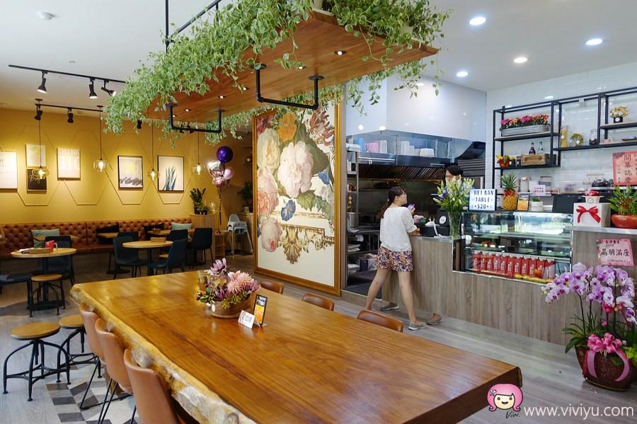 咖啡,愛買商圈,桃園美食,桃園餐廳,武陵高中,為伴餐桌,燉飯,義大利麵 @VIVIYU小世界