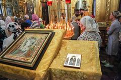День семьи, любви и верности в Троицком-Кайнарджи