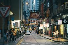 HK HK