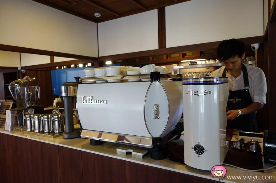 [桃園美食]成真咖啡.桃園藝文町店~桃園火車站附近.日式百年建築營造出小京都園區 @VIVIYU小世界