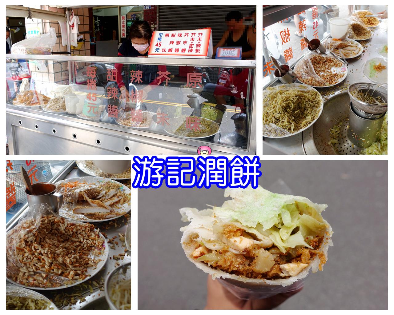 [台中美食]第五市場特輯懶人包.一次收錄十家銅板美食~吃到肚皮快撐破 @VIVIYU小世界