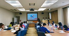 Seminar Presentation 2018