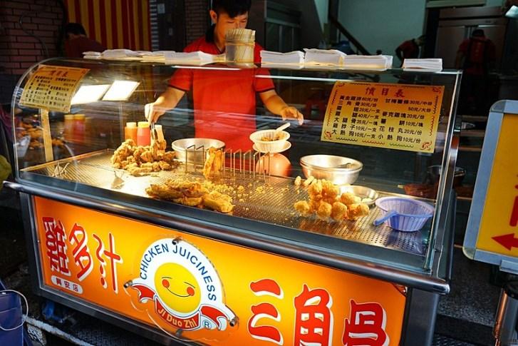 41514250020 4598ca77e0 c - 雞多汁台中興安店|來自台南好吃不膩口的炸雞 最推薦三角骨,那骨縫間的肉有股說不出的魅力 還有黃金雞排跟地瓜都是台中人最愛的午茶小點!
