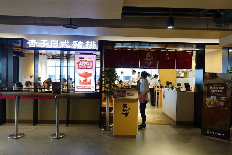 [桃園火車站商圈]統領百貨試營運.正式更名『統領廣場Tonlin Plaza』~海底撈/誠品書店/威秀影城/果然匯/Joyfull…等主題餐廳 @VIVIYU小世界