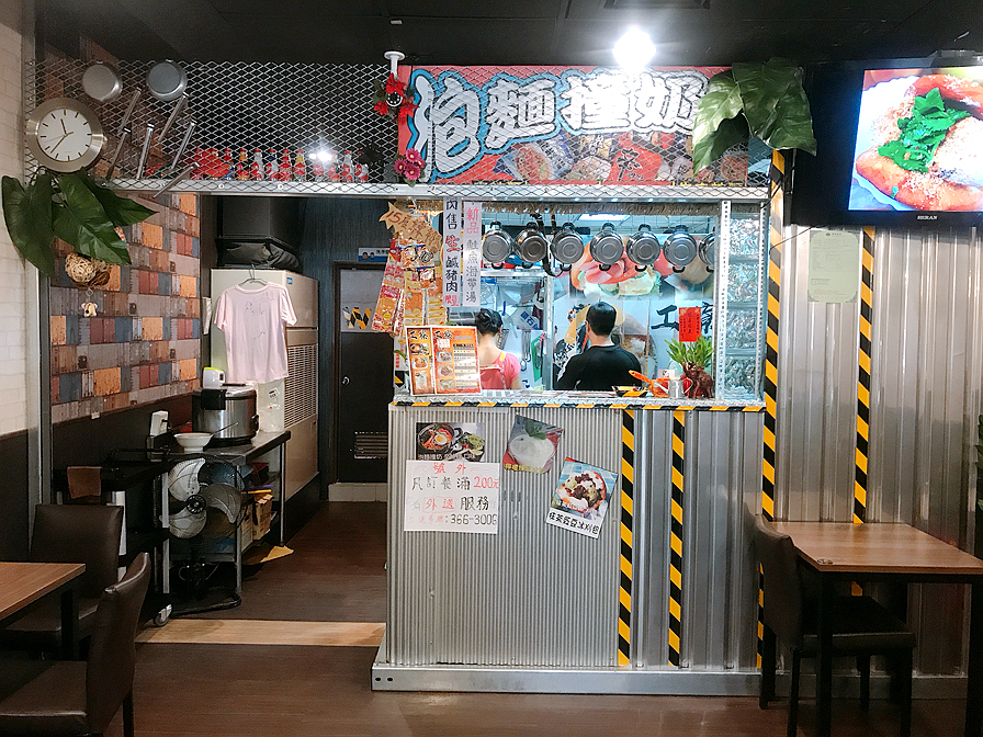 (關門大吉)[八德美食]工寮海南雞飯.工寮主題餐廳~大成國小附近.無限暢飲紅茶 @VIVIYU小世界