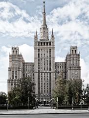 Kudrinskaya Square Building