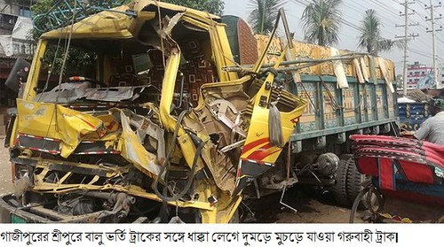Gazipur-(1)- 18 August 2018-Two Accident In SRP-1