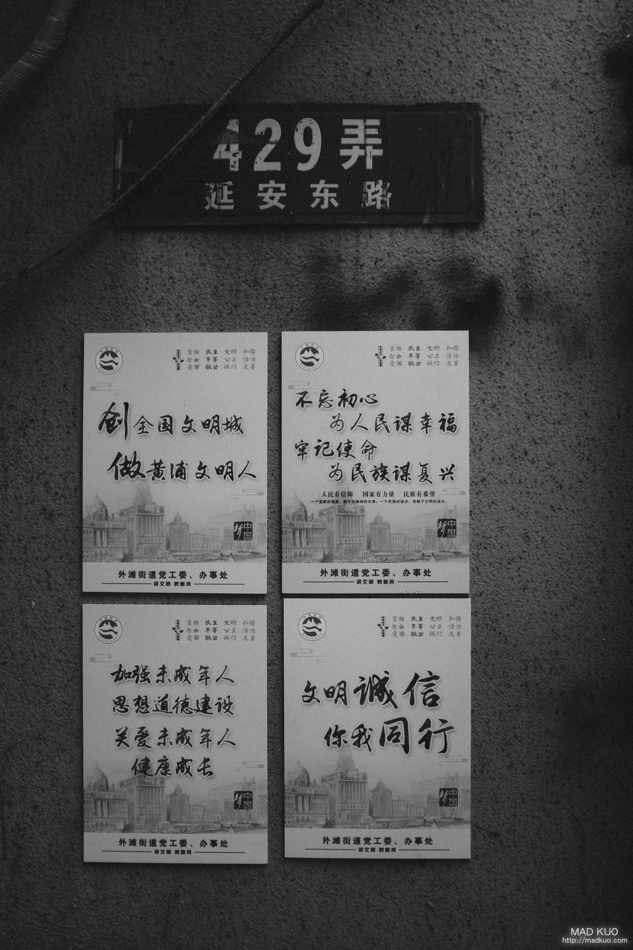 streetphoto,china
