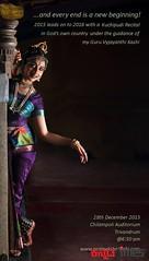 Kannada Times _ Prateeksha Kashi _Photos-Set-3 4