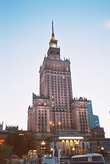 夕方の文化科学宮殿