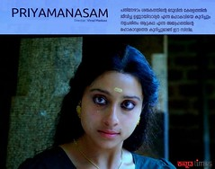 Kannada Times _ Prateeksha Kashi _Photos-Set-1 71