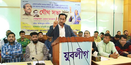09-12-18-Jubo League Dhaka City_Joint Meeting-2