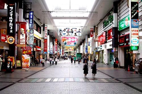 Covered Street, Kumamoto