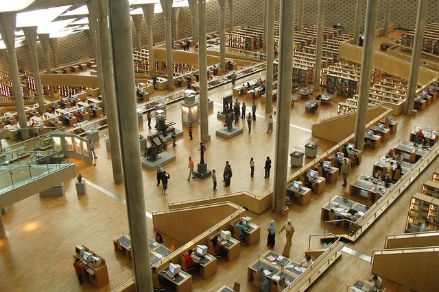 Inside Bibliotheca Alexandrina (2007-05-031)