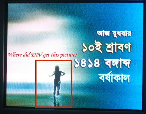 Ekushey TV's Copyright Violation!!......... (Dhaka, Bangladesh)