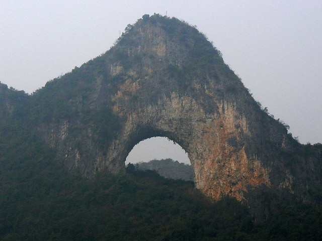 Moon Hill (Yueliang Shan) from Fenglou village