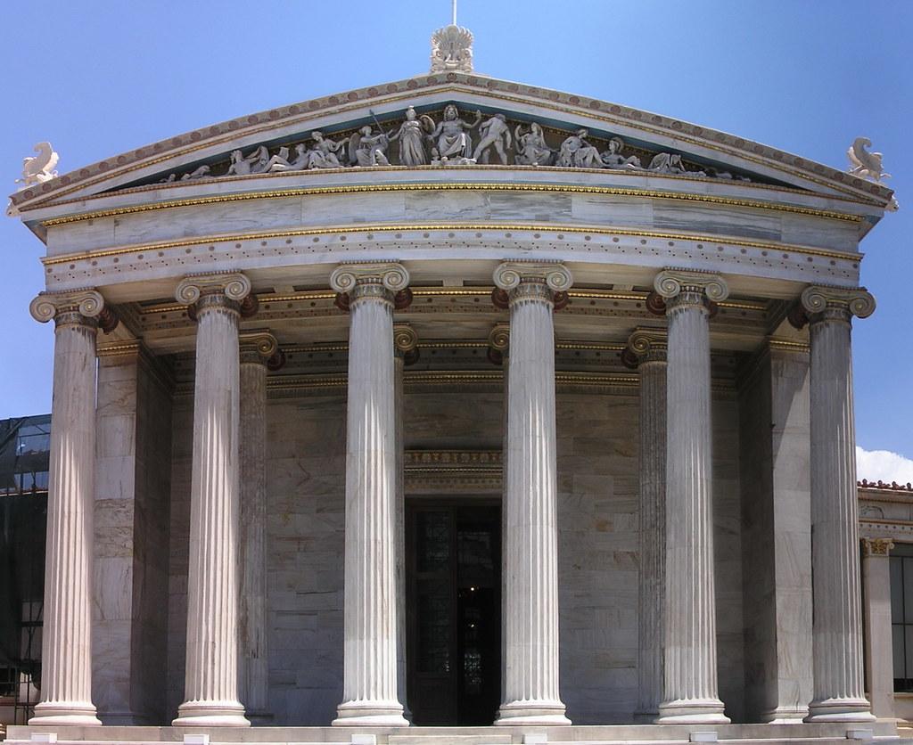 Grecia Academia de Atenas  06