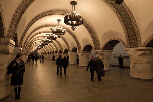 Ukraine Kiev Subway Platform
