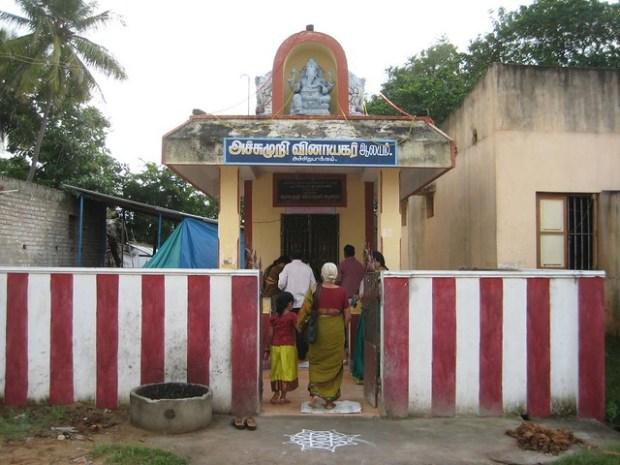 Achu muri Vinayagar temple, near Atcheeswarar Temple at Acharapakkam