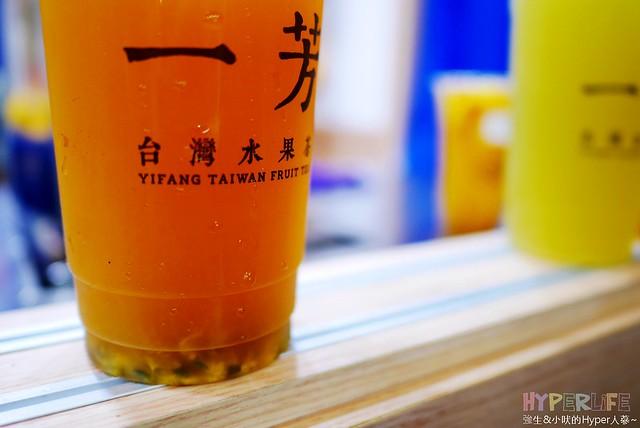 一芳台灣水果茶 (13)
