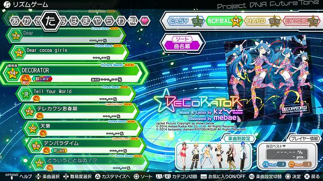 hatsune-miku-project-diva-future-tone_160324 (4)