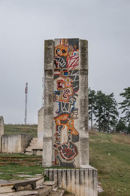 Monument to Freedom, Kočani, Macedonia