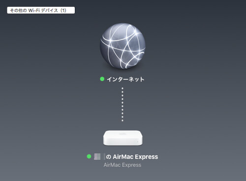 AirMacExpress-setting7