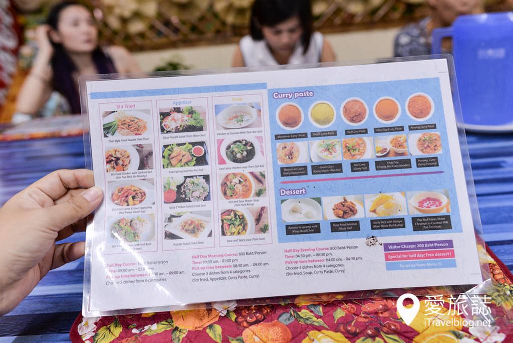清迈泰国厨艺学校 Mama Noi Thai Cookery School (12)