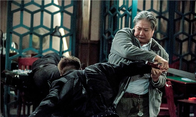 The Bodyguard Sammo Hung