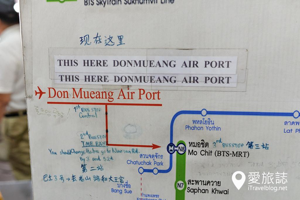 曼谷自由行_航空机场篇 53