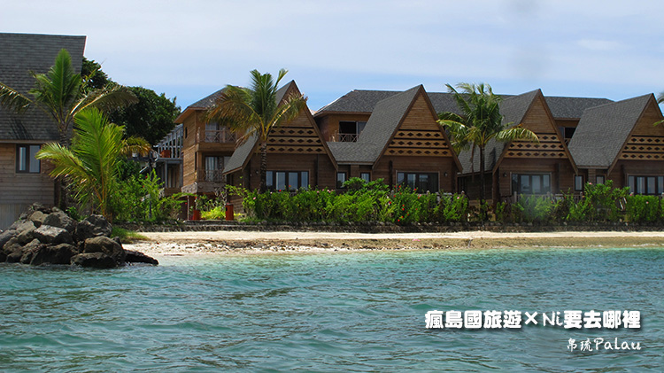 13Island Paradise Resort Club