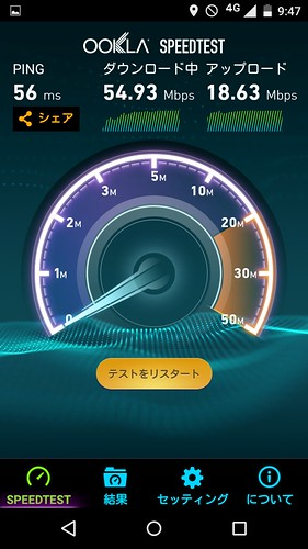 Screenshot_2015-08-31-09-47-52