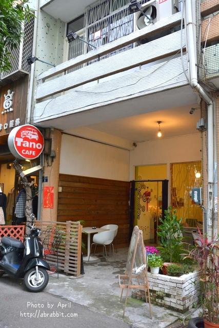 24952225961 4235df2a6d o - [台中]Tano Cafe--老屋系列 part10之巷弄咖啡廳,有店貓唷!@北區 一中街