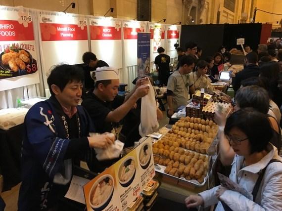 JAPAN WEEK 2016