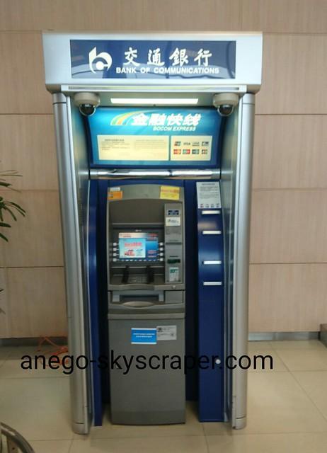 交通銀行のatm。空港にて