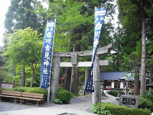 04shirakawa02_12279456656_o