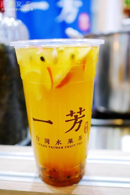 一芳台灣水果茶 (14)
