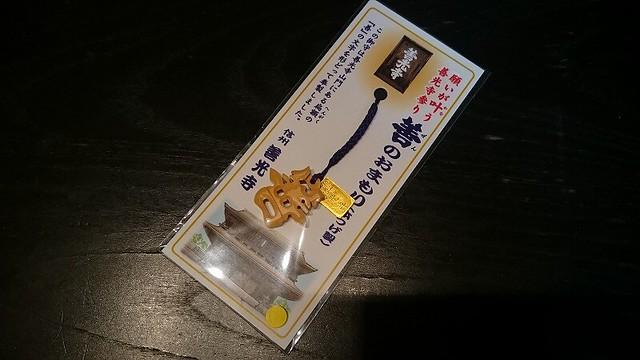 nagano65