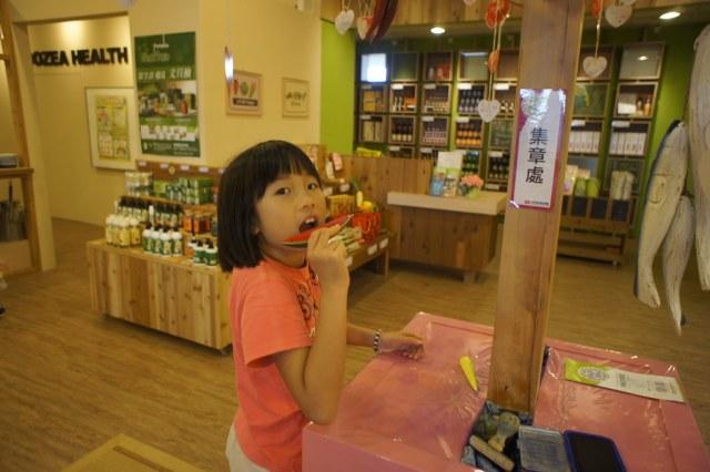 台南市後壁區卡多利亞良食故事館 (56)